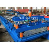 Quality Double Layer Corrugated Steel Sheet Making Roll Forming Machine for sale