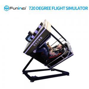 China Programming Software Vr Headset Simulator , Steering Wheel Flight Pilot Simulator on sale