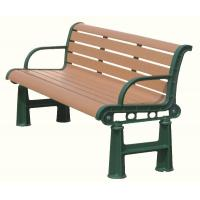 Quality Outdoor sports wpc benches outdoor wooden bench decorative outdoor benches for sale