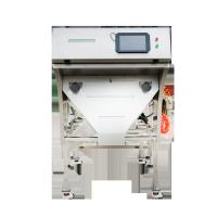 China Stainless Steel Optical Color Sorter Multi Functional For Sea Food Processing on sale