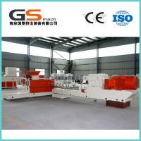 Quality PVC Plastic Granules Two Stage Extruder Machine For Low Smoke Free Halogen Cable for sale