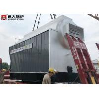 High Efficiency 5 Ton Wood Fired Steam Boiler Biomass Fuel Boiler For Paper Mill for sale