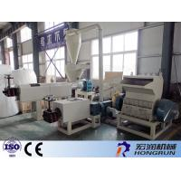 Quality 2.2KW Waste Plastic Recycling Machine , Pp Recycling Machine Without Leaking for sale