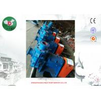 China Wear Resistant Horizontal Centrifugal Slurry Pump , Construction Diesel Water Pump on sale