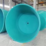 China fish pond fiberglass tanks aquaculture Custom D2200*H1500 for sale