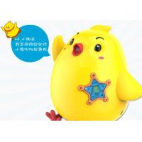 Quality Cute Wifi Kids Story Teller Indoor Playing for sale
