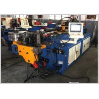 Quality Multi Layer Mold CNC Pipe Bender Bending Rate Max 40 / Sec With Servo Bending Function for sale