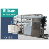 China Small Mineral Water Purification Machine for sale
