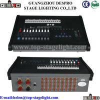 Quality 9+9  integration lighting controller for sale
