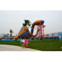 Red , Yellow , Blue Crazy Sea Water World Biggest Amusement Park Project for sale
