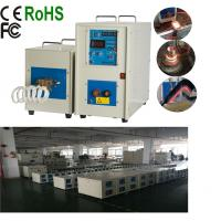 35KVA High Frequency Induction Heating Equipment For Hardening / Forging Furnace for sale