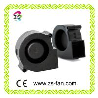Buy cheap 7530 70x30MM Mini Air Ventilation Blower 12v 24v centrifugal fan from wholesalers