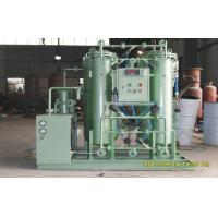Buy High Purity PSA Nitrogen Gas Generator / Cryogenic Air Separation Unit 380v at wholesale prices