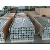 Quality Alloy 6063 Extruded Aluminum Bar Precise Cutting With Powder Coating for sale