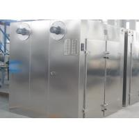 CT-C - II Stainless Steel Hot Air Tray Dryer , Food Drying Equipment 30kw Energy Saving
