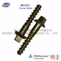 Buy Customized Design Railway Screw Spike for Railroad at wholesale prices