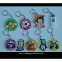 Quality eco-freindly professional keyring supplier OEM custom soft pvc keychain for sale