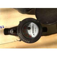 China DN15 - DN40 Multi Jet Residential Water Meter For Hot Or Cold Water Meter on sale