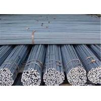 Buy cheap AISI, ASTM HRB 400 Steel Rebar / Deformed Steel Bars 6mm / Iron Rods For Construction from wholesalers
