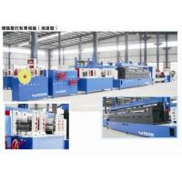 Quality Packing Belt Making Machine for sale
