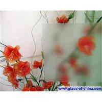 Buy cheap 2mm Non Glare Glass from wholesalers