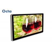 Buy cheap Android OS Touch Screen LCD Display Wifi Network 32 Inch FHD 1920 * 1080 from wholesalers