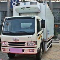 Quality 10-15 Tons refrigerator truck, refrigerated van truck, refrigerator box truck, freezing truck for sale