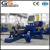 Quality PET pelletizing machine for sale