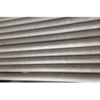 Quality ASTM A789 / ASTM A790 SUPER DUPLEX STEEL S31803, S32205, S32750, S32760, S31254 RAW MATERIAL YONGXING SPECIAL STEEL for sale