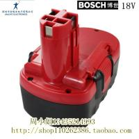 Quality 18V 1.3AH Ni-Cd Battery for Bosch BAT180 BAT181 BAT025 BAT026 Cordless Tool for sale