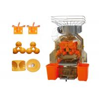 Quality 304 Staninless Steel Orange Juicer Extractor 370W Commercial For Coffee Bar for sale