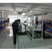 Beijing Honkon Technologies Co., Ltd
