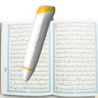Quality Mould Digital Holy Digital Quran Read Pen For Islamic Ramadan Souvenir for sale
