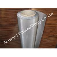 Quality Twill Dutch Weave Stainless Steel Wire Mesh Screen Used To Filter The Heavier Material for sale