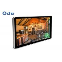 Quality Wall Mounted Touch Screen LCD Corporate Digital Signage Toughened Glass Anti Glare for sale