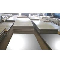 Quality 5mm 304 Grade 4x8 Stainless Steel Sheet for Billboard / Kick / Floor Plate for sale