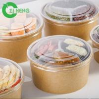 Quality Mini Eco - Friendly Kraft Paper Bowls Disposable Heat Resistant For Hot Food for sale