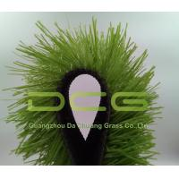 Buy No Mowing Real Looking Artificial Grass / Outdoor Synthetic Grass 5 Year at wholesale prices