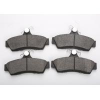 China Passenger Car Brake Pads Under Metallic And Ceramic Material  IATF16949 Quality System on sale
