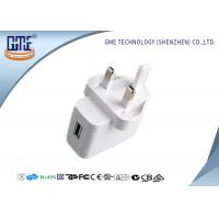 Quality UK Type Mobile Phone Charger 5V 1A Wall Mount USB Power Adapter GS CB CE for sale