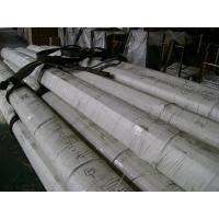 Quality Hot Rolled Seamless Steel Pipe (H07) for sale