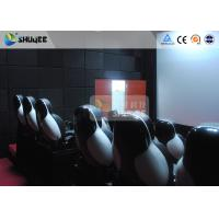 Buy Fiber Glass 7D Movie Theater With Luxury Leather Dynamic Motion Chair at wholesale prices