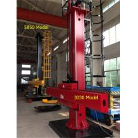 Quality Column and Boom Welding Manipulators For 3000 mm / 110 inches Diameter Tank Seam Welding for sale
