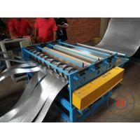 Quality Galvanized Steel Slitting Lines Cold Sheet Steel Coil Metal Slitting Machine for sale