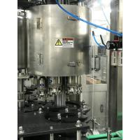 Quality Human Interface Automatic Filling Machine PLC Controls Speed System for sale