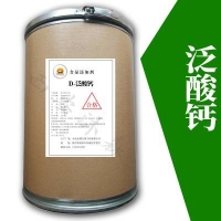 Quality Animal food Synthesis 137-08-6 Calcium D-Pantothenate Nutrition Enhancer for sale
