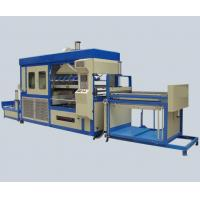 Quality Computerized Vacuum Forming Machine TX-720c for sale