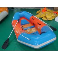 Quality Inflatable Raft For Fishing for sale
