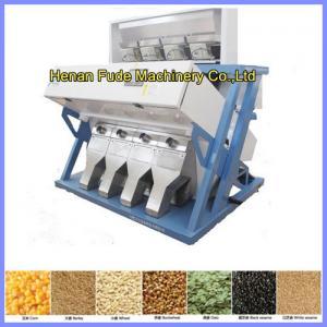 Quality grain color sorter, beans color sorter, bad beans sorting machine for sale