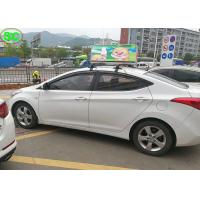 Buy cheap P5 RGB Full Color Car LED Message Display 3G Control Super Clear Vision from wholesalers